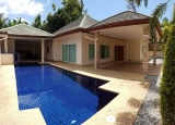 House for rent  with privet pool good price good house